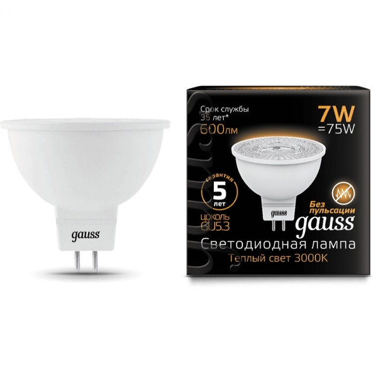 Лампы Led MR16/GU5.3-GU10 Gauss
