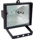Прожектор галогеновый уличный IP54 1000 вт черный