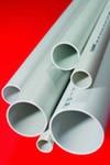 Труба жесткая гладкая ПВХ 16мм 3м (цена за 1м)
