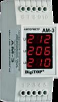 DigiTOP амперметр Ам-3 DIN