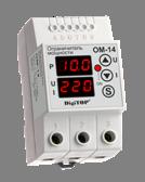 DigiTOP ограничитель мощности (0,1-14кВт) ОМ-14