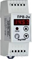DigiTOP программируемое реле времени ПРВ-2н