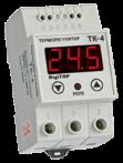 DigiTOP терморегулятор с датчиком ТК-4тп (одноканальный, датчик DS18B20)