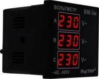 DigiTOP вольтметр действующего значения переменного тока Вм-3м трехфазный щитовой