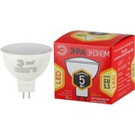 ЭРА лампа светодиодная MR16-5W-827-GU5.3 ECO 2700К