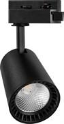 Feron AL100 светильник трековый светодиодный на шинопровод 12W, 1080Lm, 4000K, угол освещения 35°, черный 29643