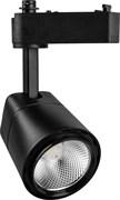 Feron AL101 светильник трековый светодиодный на шинопровод 12W, 1080Lm, 4000K, угол освещения 35°, черный 29645