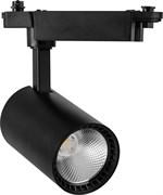 Feron AL102 светильник трековый светодиодный на шинопровод 8W, 720Lm, 4000K, угол освещения 35°, черный 29646
