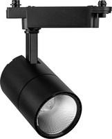 Feron AL103 светильник трековый светодиодный на шинопровод 30W, 2400Lm, 4000K, угол освещения 35°, черный 29649