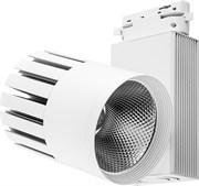 Feron AL105 светильник трековый светодиодный на шинопровод 20W, 1800Lm, 4000K, угол освещения 35°, белый 29691