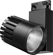 Feron AL105 светильник трековый светодиодный на шинопровод 30W, 2400Lm, 4000K, угол освещения 35°, черный 29694