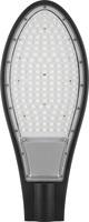Feron SP2926 Светодиодный уличный консольный светильник 50W 6400K 230V, черный 32218
