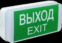 IEK Светильник аварийный ДПА 5031-1 постоянного/непостоянного действия 24м 1ч IP20 LDPA0-5031-1-20-K01