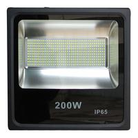 Myled BASIC II прожектор светодиодный 200W 16000Лм 6000-6500K IP65 230V