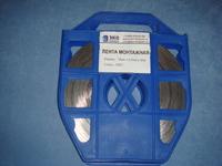 Нилед монтажная лента 50м F 207 (2х16/25) Франция синяя кассета