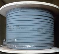 Саморегулирующийся кабель неэкранированный SRL 16W-2