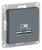 Schneider Electric ATLAS DESIGN USB РОЗЕТКА, 5В, 1 порт x 2,1 А, 2 порта х 1,05 А, механизм, ГРИФЕЛЬ ATN000733
