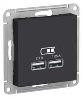 Schneider Electric ATLAS DESIGN USB РОЗЕТКА, 5В, 1 порт x 2,1 А, 2 порта х 1,05 А, механизм, КАРБОН ATN001033