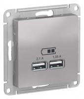 Schneider Electric ATLAS DESIGN USB РОЗЕТКА, 5В, 1 порт x 2,1 А, 2 порта х 1,05 А,механизм, АЛЮМИНИЙ ATN000333