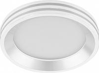 Светодиодный светильник Feron AL612 встраиваемый 7W 4000K белый 29477