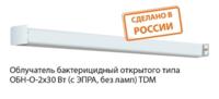 TDM Облучатель бактерицидный открытого типа ОБН-О-2х30 Вт (с ЭПРА, без ламп) SQ0374-0002
