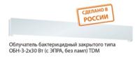 TDM Облучатель бактерицидный закрытого типа ОБН-З-2х30 Вт (с ЭПРА, без ламп) SQ0374-0004