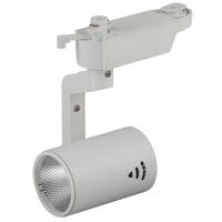 Трековый светильник 10Вт белый COB TR1-10 WH