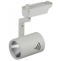 Трековый светильник 20Вт белый COB TR1-20 WH