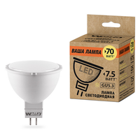 WOLTA Лампа светодиодная LED 25YMR16-220-7.5GU5.3-P 3000K