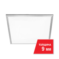 Wolta светодиодная панель 595х595х9 мм 40Вт 4000К 3200Лм LPD40W60-02